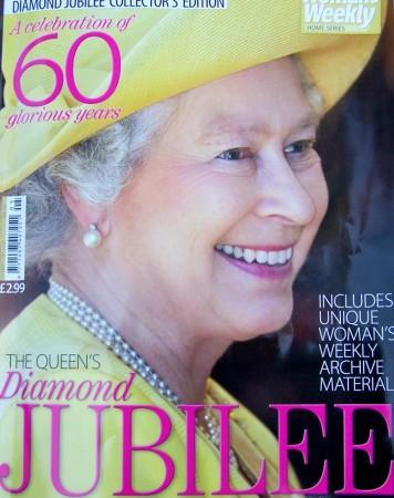 Jubilee Crown Cushion